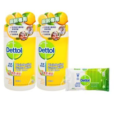 滴露 - 消毒清潔濕紙巾檸檬清香味(孖裝)送殺菌濕紙巾 - 80'SX2+10'S