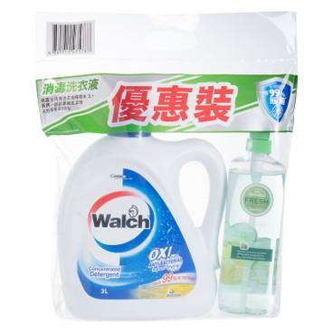 威露士 - 消毒洗衣液-檸檬送消毒濕紙巾-檸檬 - 3L+42'S