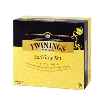 TWININGS - EARL GREY - 50'S