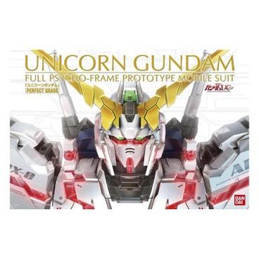 BANDAI - Scale Rx 0 Unicorn Gundam Pg Model Kit From Gundam Uc Set - SET