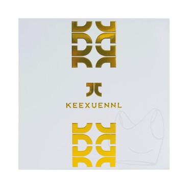 KEEXUENNL - Seamless Bra Top Black - PC