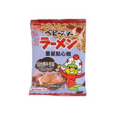 童星 - 點心麵-仙台烤牛舌味 (期間限定) - 41G
