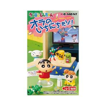 RE-MENT (PARALLEL IMPORT) - Crayon Shinchan Room Figure random One - PC