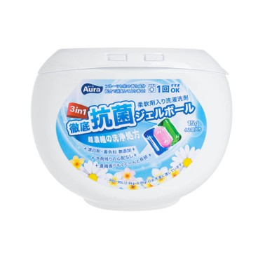 Aura - 3 in 1 殺菌洗衣膠囊 (甜蜜花果) - 42'S
