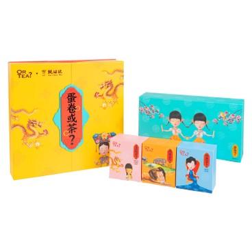 甄沾記 - OR TEA X 甄沾記-禮盒-蛋捲或茶? (限定版) - 180G