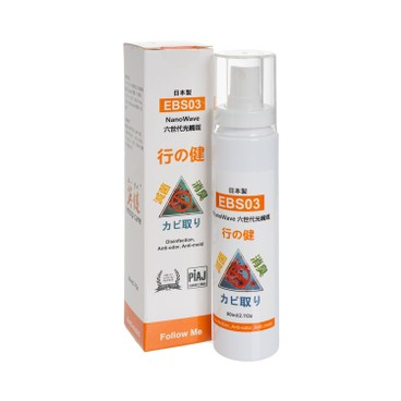 ALOES TREE - 光觸媒家庭噴劑(3個月效期) - 80ML