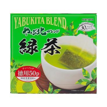 Harada 原田製茶 - Yabukita Blend Green Tea Bag - 50'SX2G