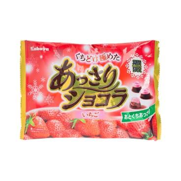 KABAYA - Chocolate - 165G