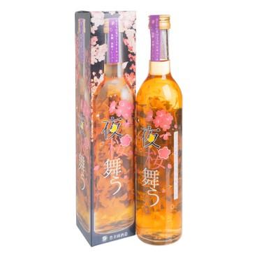 HOKOEN - Flower Liqueur Yozakura Mau With Box - 498ML