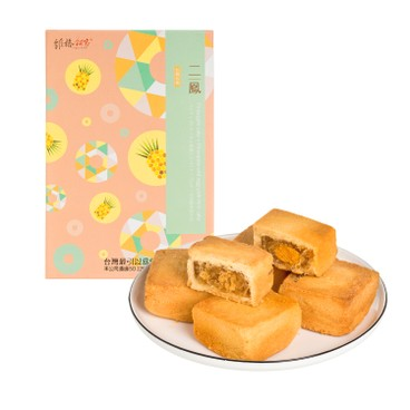 vigorkobo - GOURMET PINEAPPLE CAKES - 10'S