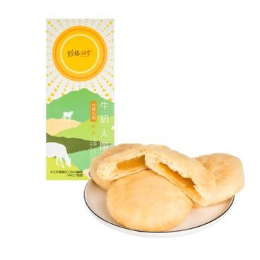 vigorkobo - Milk Sun Cakes - 10'S