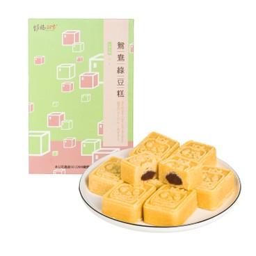 vigorkobo - Mung Bean Cake - 10'S