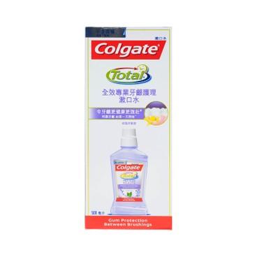 COLGATE - Total Pro Gum Health Mouthwash - 500ML