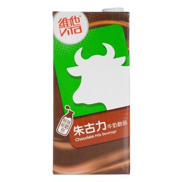 VITA 維他 - 朱古力牛奶飲品 - 1L