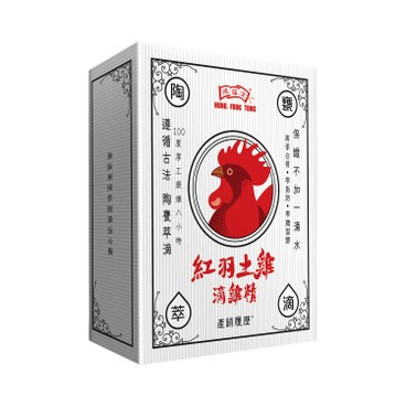 HUNG FOOK TONG - Concentrated Chicken Essence - 60MLX5
