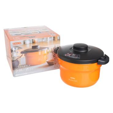 膳魔師 - 真空保溫瓶(橙色) - 2.8L