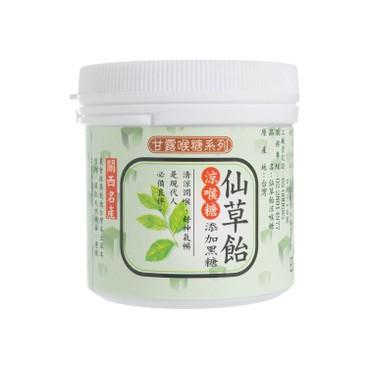 甘露牌 - 仙草糖 - 100G