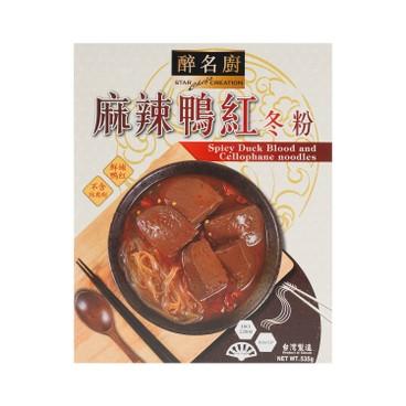 STAR CHEFS - Spicy Duck Blood Cellophane Noodles - 535G