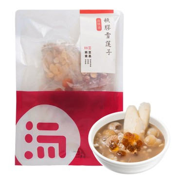 SHEUNG ZENG FOOD - Peach Resin And Chinese Chickpea Soup - 211G