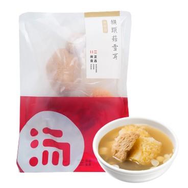 SHEUNG ZENG FOOD - Hericium And Snow Fungus Soup - 121G
