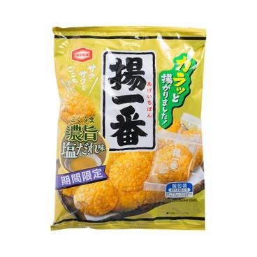 KAMEDA - Crisps And Peanuts - 101G