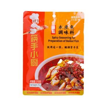 HAI DI LAO - Excellent Spicy Boiled Fish Seasoner - 210G