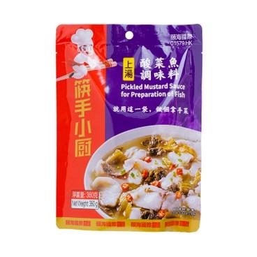 HAI DI LAO - Delicacy Pickled Fish Seasoner - 360G
