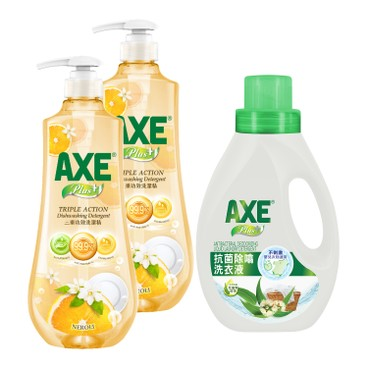 AXE - Plus Triple action Dishwashing Detergent neroli Twin Pack Free Plus Antibacterial Liquid Laundry axe 斧頭 - 1KGX2+1L