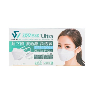 SAVEWO - 3 dmask Ultra Type Cool Ffp 2 Astm Level 3 small - 30'S
