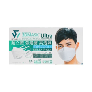 SAVEWO - 3 dmask Ultra Type Cool Ffp 2 Astm Level 3 Size regular - 30'S