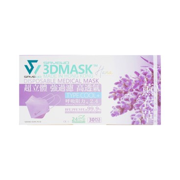SAVEWO - 3 dmask Hana Collection Type cool purple Lavender - 30'S