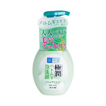 肌研 - 極潤薏仁保濕泡沫潔顏乳 - 160ML
