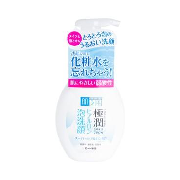 HADALABO - Gokujyun Super Hyaluronic Acid Deep Moisturizing Cleanse - 160ML