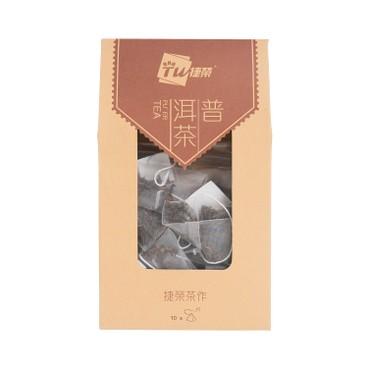 捷榮 - 茶包 - 原葉普洱 - 2.5GX10