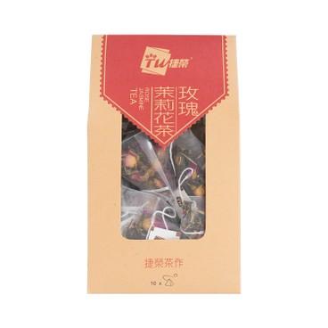 捷榮 - 茶包 - 玫瑰茉莉花茶 - 2.5GX10