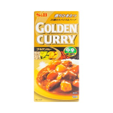 S&B - Golden Curry mid Spicy - 90G