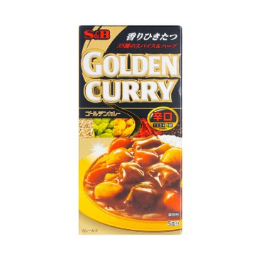 S&B - Golden Curry spicy - 90G