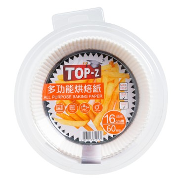 TOP-Z - ALL PURPOSE BAKING PAPER - 60'S