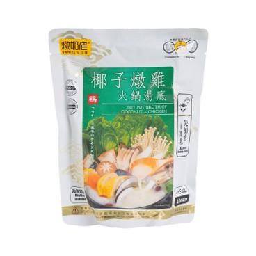 燉奶佬 - 椰子燉雞火鍋湯底 (4-5人前) - 400G