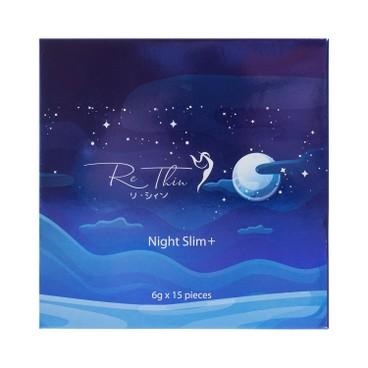 RE.THIN - Nightslim - 6GX15