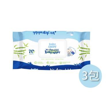 威寶 - 多用途有機竹纖維嬰兒濕巾 - 70'SX3