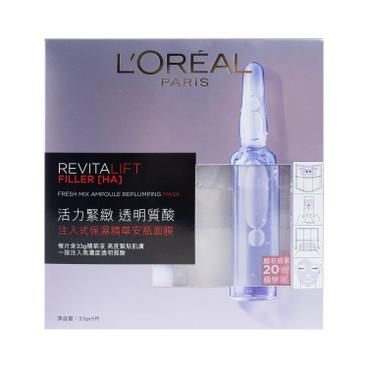 L'Oreal - Revitalift Fresh Mix Ampoule Replumping Mask - 5'S