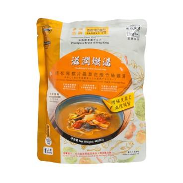 DANIEL'S - Silkie Chicken Soup With Blaze Mushroom Conch Meat Cordyceps Flower - 400G