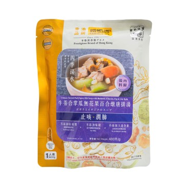 DANIEL'S - Chinese Stewed Pork Spare Rib Soup With Burdock Chayote Fig Lily Bulb - 400G