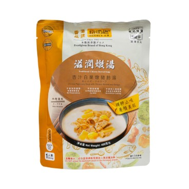DANIEL'S - Chinese Pigs Lung Soup With Chinese Almond And Ginkgo - 400G