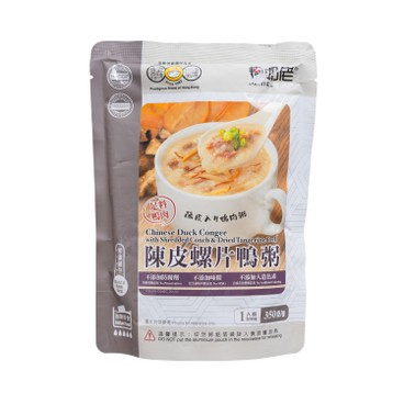 DANIEL'S - Chinese Duck Congee With Shredded Conch Dried Tangerine Peel - 350G