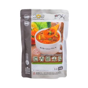 燉奶佬 - 濃香羅宋湯 - 350G