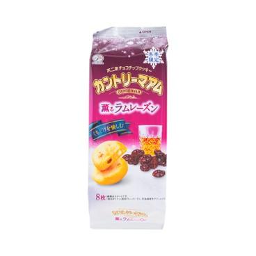 不二家 - 曲奇-提子冧酒味 (期間限定) - 75G