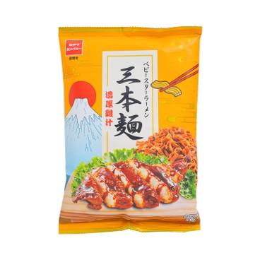 童星 - 奧艾雪點心麵-三本麵濃厚雞汁味 (期間限定) - 80G