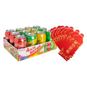 可口可樂 - 可口可樂新年派對裝 (附送利是封套) - SET